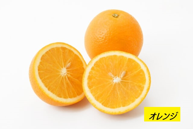 ミカン科オレンジ